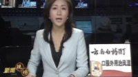 新民歌皇后陈思思台湾演唱会凯旋