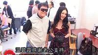 温碧霞感谢老公支持拍戏 圣诞将在香港度过