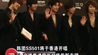 SS501香港将开唱 金贤重透露年初将发新专辑