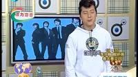 SS501香港演唱会宣传