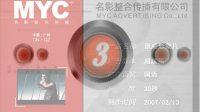 广州名影—康威形象片(超越篇)