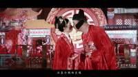 菲宁视觉婚礼作品   《喜结良缘》