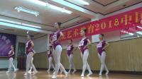 七彩花舞蹈18年9月考级01807