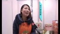 悦生活 20160205 江苏卫视