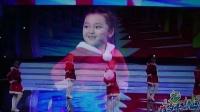 最佳创意奖 新年好节日快乐 青晓舞团耀舞扬威2018决赛
