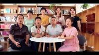 小记者站成立12周年祝福视频-汕头市澄海崇德小学