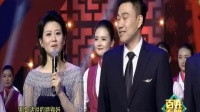 2019年百姓春节联欢晚会