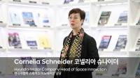 现代汽车文化中心 全球艺术展  Cornelia Schneider常务采访