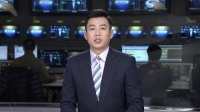 河北新闻联播20171129