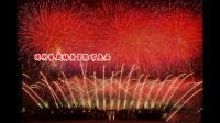 安庆市聚星黄梅戏艺术团给您拜年啦!(2020春节)