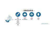 BETA实验室AMS测年流程——中文版