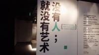 2020/07/05 国际玻璃艺术展 融合多元之美 - 纪实人文频道《印象》 上海琉璃艺术博物馆