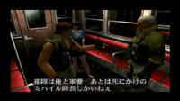 PS日版生化危机3全剧情全麦林枪限制禁急救喷雾视频02