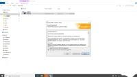00_AutoTURN系列教程--软件的安装