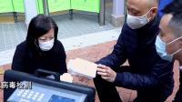 新冠病毒污水监测系统及早发现确诊者 (2021年4月)