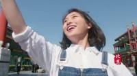北京城市宣传片30秒版