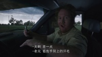 """《不惧风暴》预告片:""""龙卷浩劫"""""""