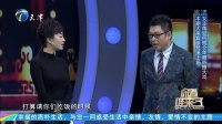 实力女演员徐梵溪做客节目