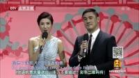 北京卫视环球春节联欢晚会全程回顾