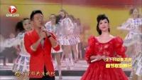 安徽卫视春节联欢晚会全程回顾