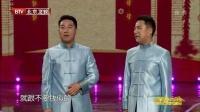 2015北京卫视元宵晚会全程回顾