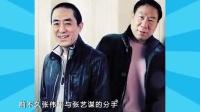 张艺谋新片《长城》斥资8亿  刘德华鹿晗豪华阵容加盟