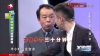"""中医正骨 直击""""腰""""害"""