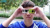 【PK】GoPro Hero 4 VS 小蚁运动相机对比评测