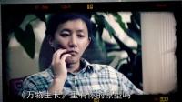 冯唐 柳青《在负重中成长》
