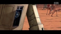 星球大战前传2:克隆人的进攻