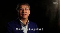 微信90秒   著名病理学家纪小龙:HPV不可怕