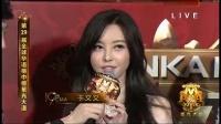 第19届全球华语榜中榜红毯全程回顾