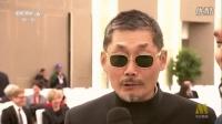 红毯秀 采访导演何平