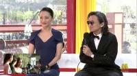 第五届北京国际电影节开幕式红毯全程回顾