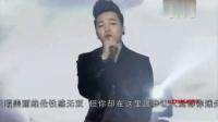 第19届全球华语榜中榜颁奖典礼全程回顾