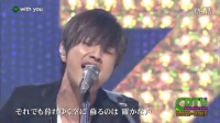 With You CDTV现场版