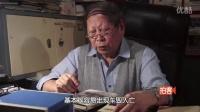 [0423]77岁技术宅陋室造防酒驾神器 拍客:柔风轻拂