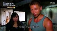 『亚洲旅游台』【型男闯世界-印度尼西亚】第二集-PindaoMedia