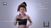 【牛男TV】波涛古今(第一季)02