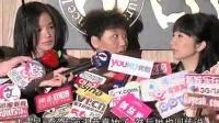 四大美女共创kiki餐厅 舒淇开店造型堪比影展 110929