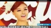 韩国女子团体P图过猛 象腿变美腿遭批