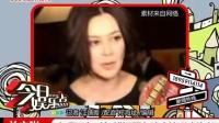 关之琳自曝已有对象 绯闻男友陈泰铭买房为邻