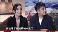 黄磊 廖凡为影片《转山》捧场