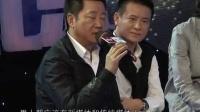 """《男人帮》登陆北京卫视 孙红雷黄磊汪俊成""""揭短三剑客"""" 111018"""