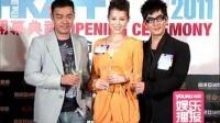 《夺命金》亮相香港亚洲电影节 抓热点话题调侃楼市 111019