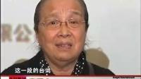 李明启 洪剑涛北京宣传《风铃》