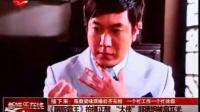 """《胭脂霸王》拍摄正酣 """"大侠""""郭德纲被扇耳光"""