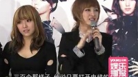 miss A台北签名会男女通吃 111021