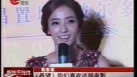 """""""亚洲十大红人""""揭晓 中韩人气偶像接连亮相"""
