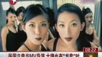 """张国立曾当MV导演 大牌也有""""龙套""""时"""
